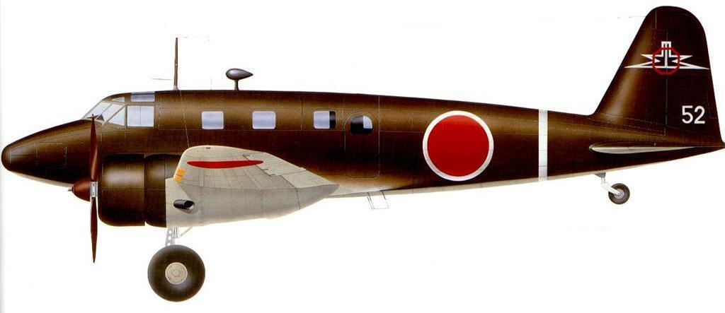 Les Avions De Transports Japonais